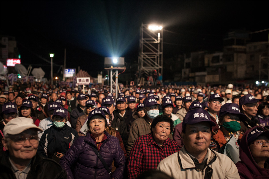 Supporters attend a Tsai Ying-wen rally in Zhudong, Hsinchu County. Tsai and her party, the DPP, pledge to lessen the island's dependence on trade with China.