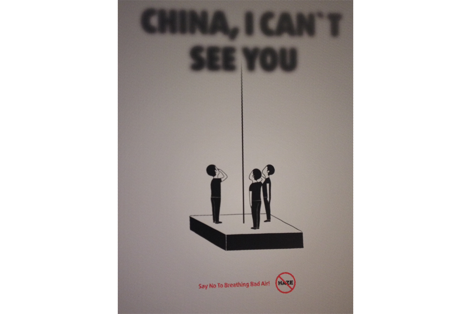 China, I Can't See You. By Zeng Li