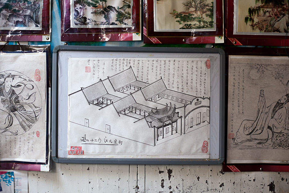 In Bishan village, at the heart of the historic region of Huizhou in Central China, architectural heritage, once an afterthought, is now beginning to attract attention as a potential source of economic development. The Shisanmen Hall, pictured here in a drawing by Bishan local Wang Shouchang whose forbears built it 280 years ago, is one of the three Wang family ancestral halls that remain in the village. Another thirty-three were lost to the ravages of war and neglect.