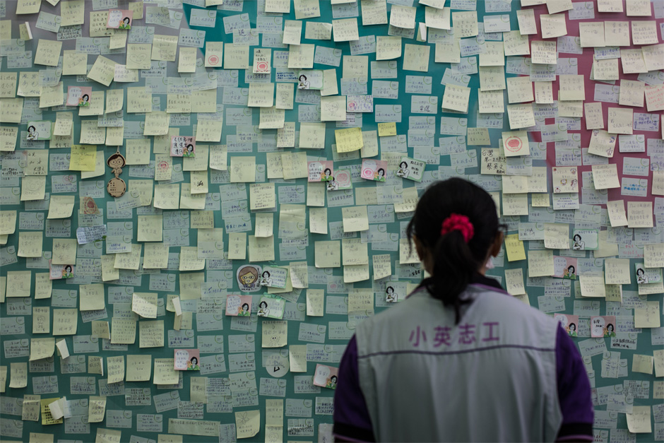 Supporters' messages left for presidential candidate Tsai Ying-wen on a wall at the headquarters of her Democratic Progressive Party in Taipei.