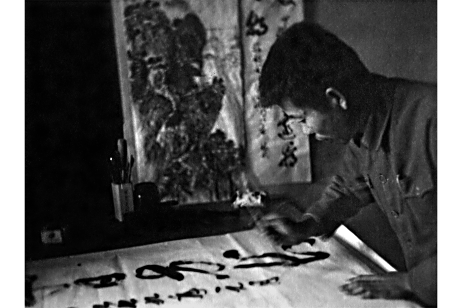 Cai Guo-Qiang's father, Cai Ruiqin, a calligrapher and traditional painter, in a family photo from the1970s. (Photo courtesy Cai Studio)
