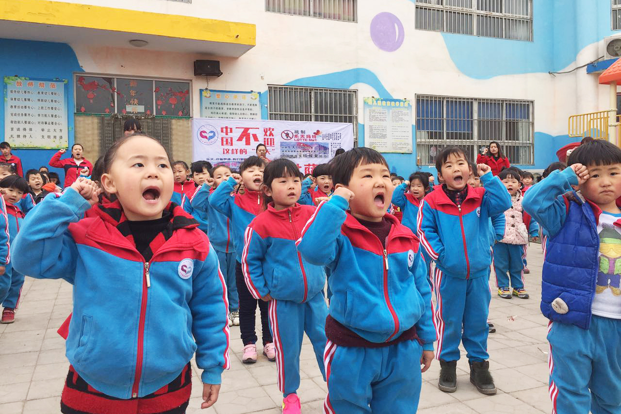 March 14, children participate in an anti-THAAD themed activity, at Longwangmiao Township Kindergarten in the city of Handan in Hebei province. In early March, the U.S. announced that it had started to deploy a THAAD anti-missile system in South Korea in response to North Korea's provocative behavior. China's leaders opposed the move, regarding it as a threat to the country's security. (ImagineChina)
