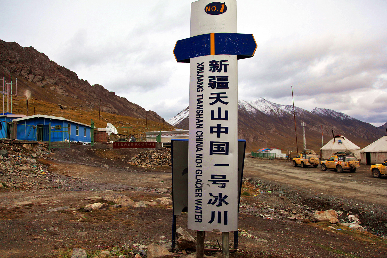 A monitoring station at the Tian Shan No. 1 Glacier. Photo by Yang Yong.