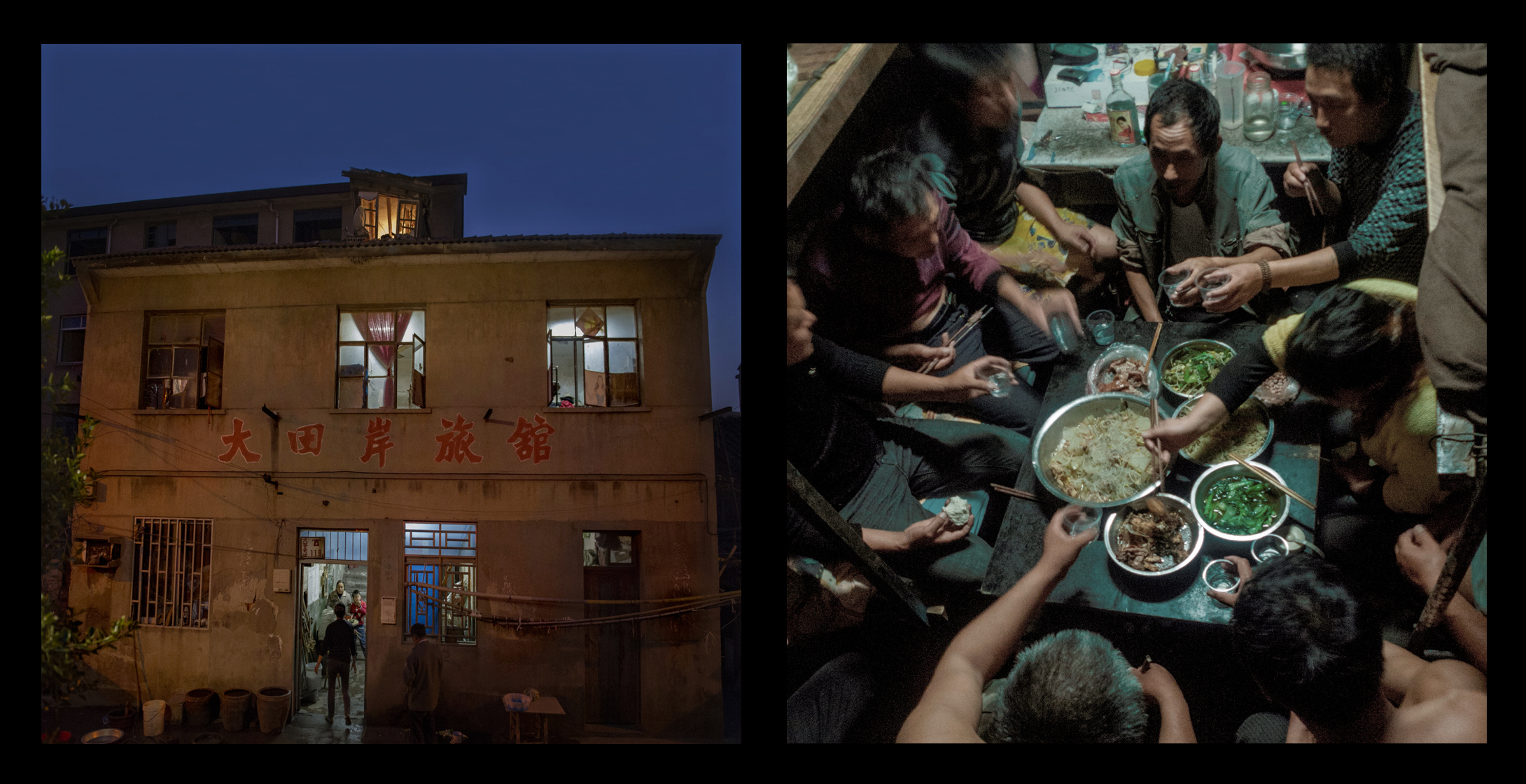 Located in the city of Wuxi, in Jiangsu province, the Big Paddy's Edge Inn served as a roost for low-income laborers beginning in 1981 when it first opened for business. Residents said that though their means were meager, they got along amiably, and most of the tenants were old friends. On holidays they would gather together to drink and celebrate over potluck meals, and sometimes the hotel manager and owner, Ms. Gu, would treat everyone to dinner.
