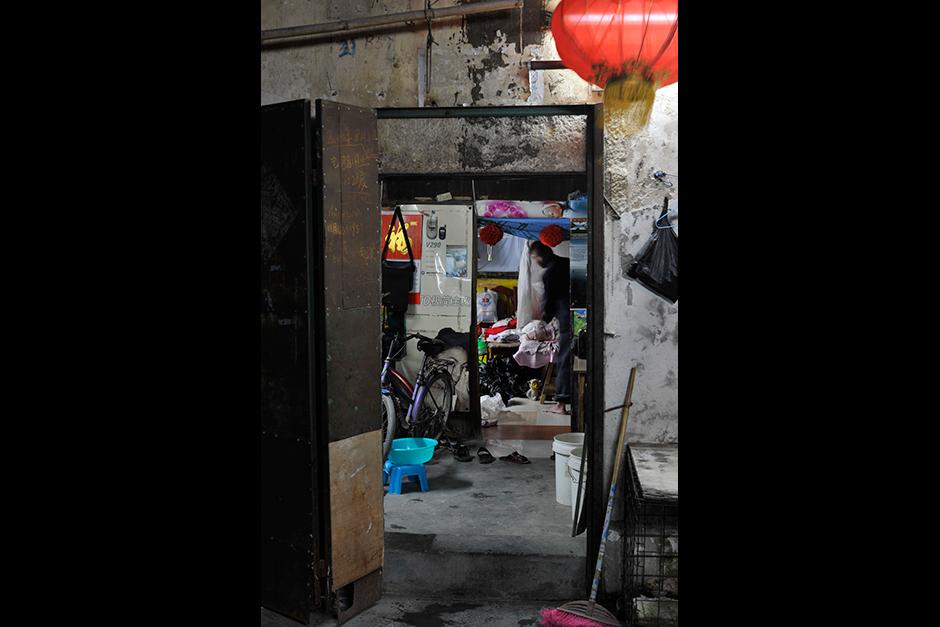 Inside a Wuwucun home.