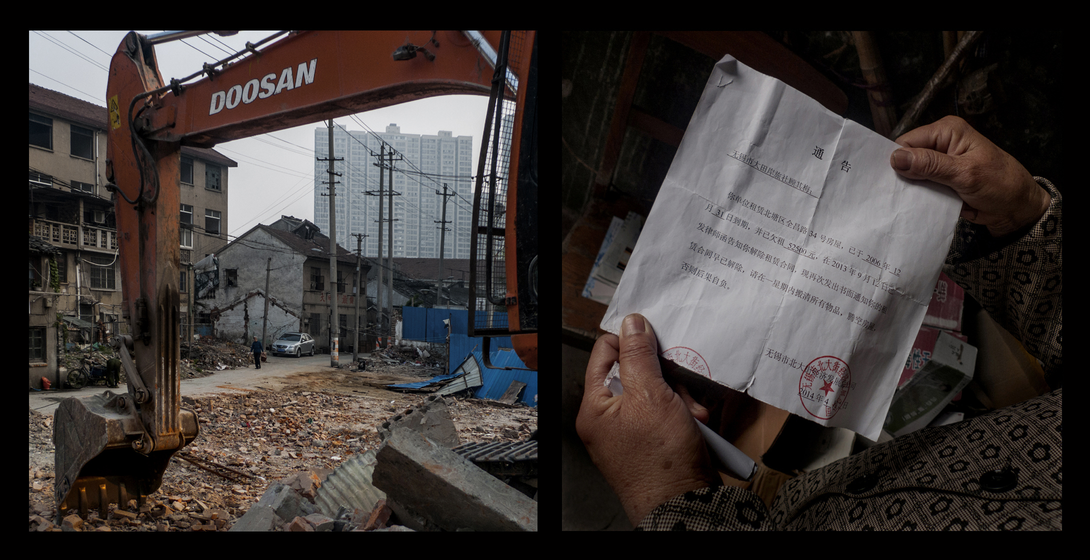 On April 2, 2014, the demolition notice arrived. A police officer delivered the notice that the hotel must cease operation. The residents were left with no choice but to pack their bags and scatter to the four winds. A week later, while Ms. Gu was away, demolition workers began to dismantle the Big Paddy's Edge Inn. It had been in operation for 33 years.
