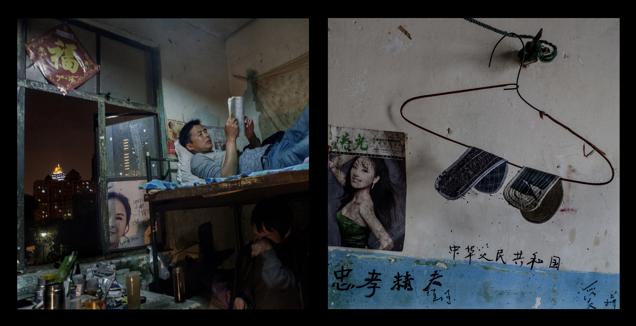 Li Jie, 28, from Anhui province, made his living selling rat poison. He lived at the Paddy's Edge for four years and was taking driver's education classes in preparation for applying for a license. Once, Li said, security guards at a nearby market apprehended him and threatened to take him to the police station. When Ms. Gu went to bail him out, the guards set him free, but she had to pay 1,200 RMB in bail.