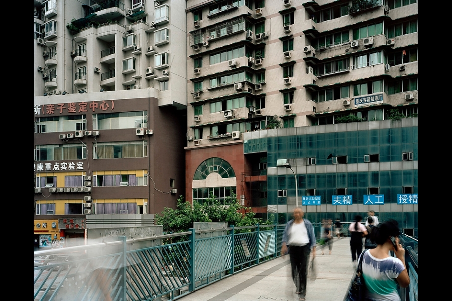 Center for Paternity Tests near the Center for Insemination in Chongqing.