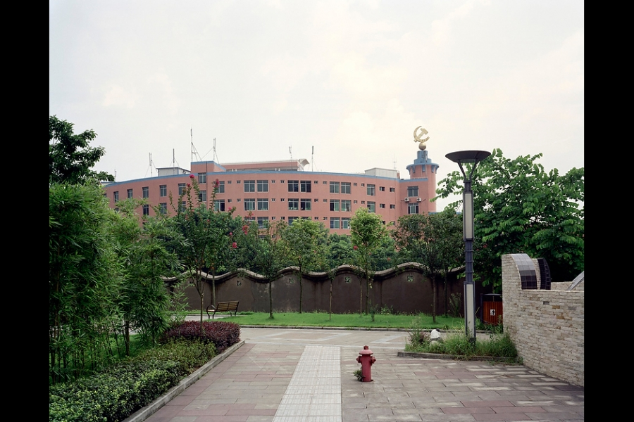 Chinese Communist Party school building, Chongqing.