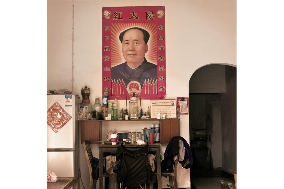 Liangzi Island, Ezhou city, Hubei province.