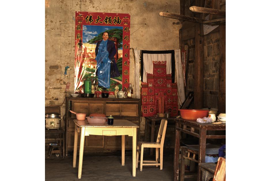 Huangtan, Yingcheng city, Hubei province.
