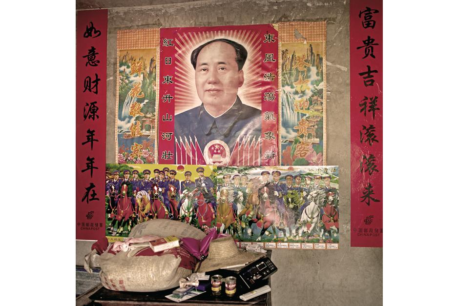 Jiaoyuan, Xuan'en county, Hubei province.