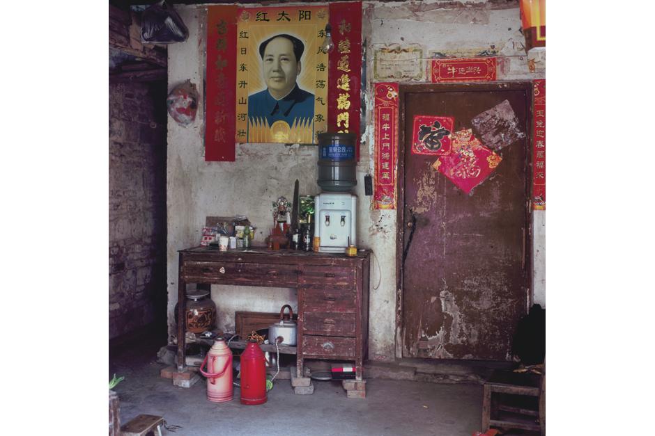 Luoyang, Suizhou city, Hubei province.