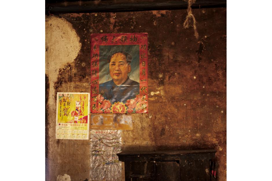 Moudao, Lichuan city, Hubei province.
