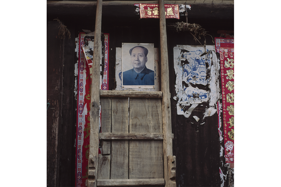 Shengli, Luotian county, Hubei province.