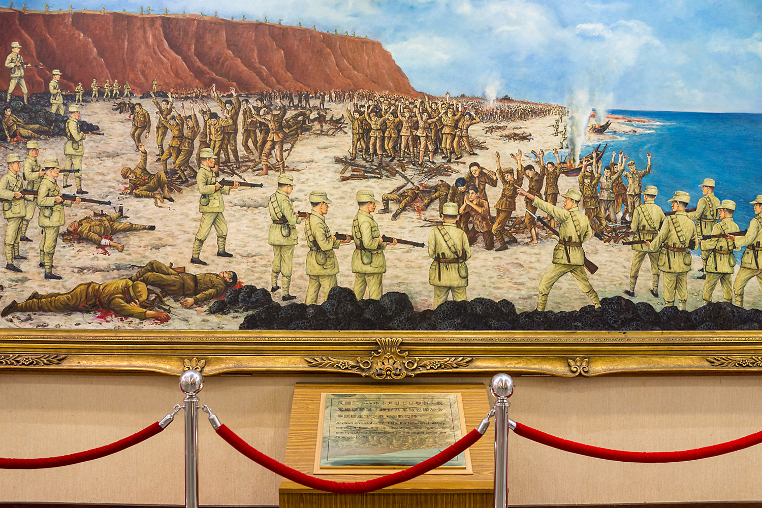 At the Guningtou War Museum near the site of the decisive battle of October 1949, paintings depict scenes from the bloody fight over Kinmen during the Chinese Civil War. The Communists' attempt to take Kinmen and Matsu in the Taiwan Strait as a precursor to a planned assault on Taiwan failed when the tide changed, stranding the Communist soldiers on Kinmen and forcing them to surrender. Some 6,000 PLA soldiers were captured and remained on Kinmen to be 'reeducated' by the Nationalist government.