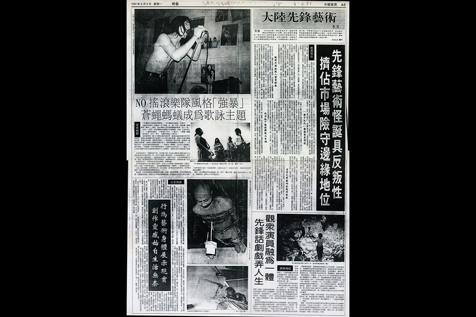"August 8, 1994. An early photograph I took of East Village artworks published in Hong Kong's <em>Ming Pao</em>. I used the pen name ""Eva Piano."""