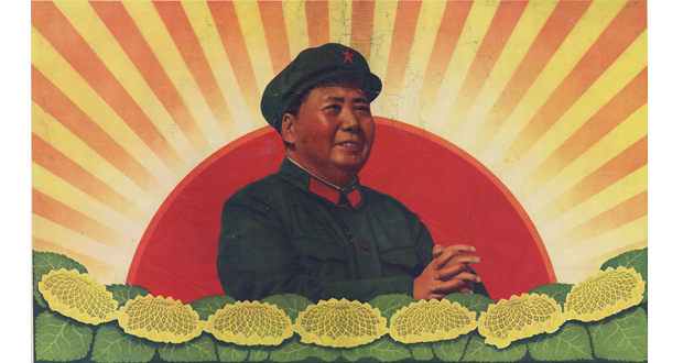 mao zedong essay analysis of the classes of chinese society