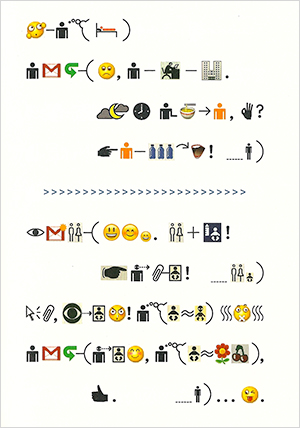 communication icons emoticons essay There are reasons why you should or should not use emoticons in business communication it depends on your customer base, industry, and your personal style.
