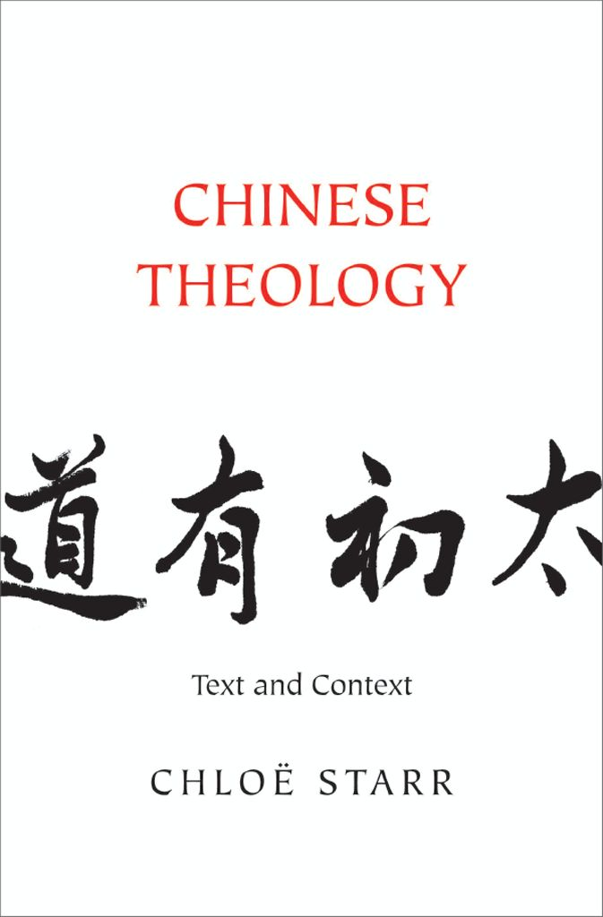 Dissertation theology chinese
