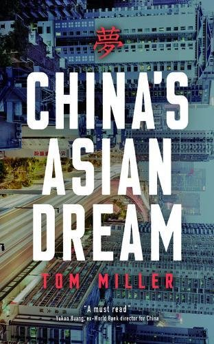 All Things Considered (The Princeton Language Program: Modern Chinese) s torrent