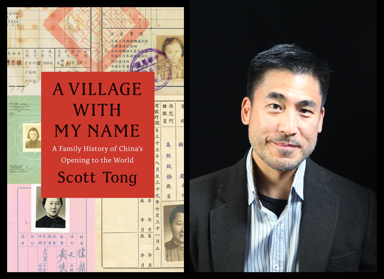 A Village with My Name A Family History of Chinas Opening to the World