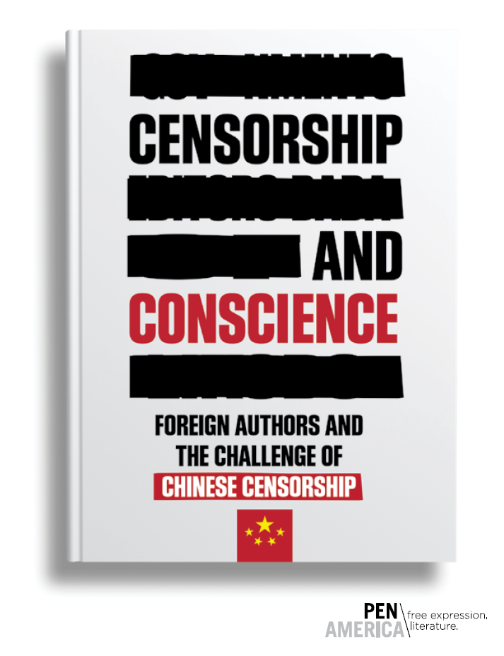 essay against censorship books