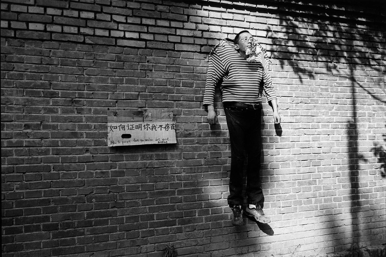 "Chen Bo, ""Songzhuang Village, Artists' Village"""