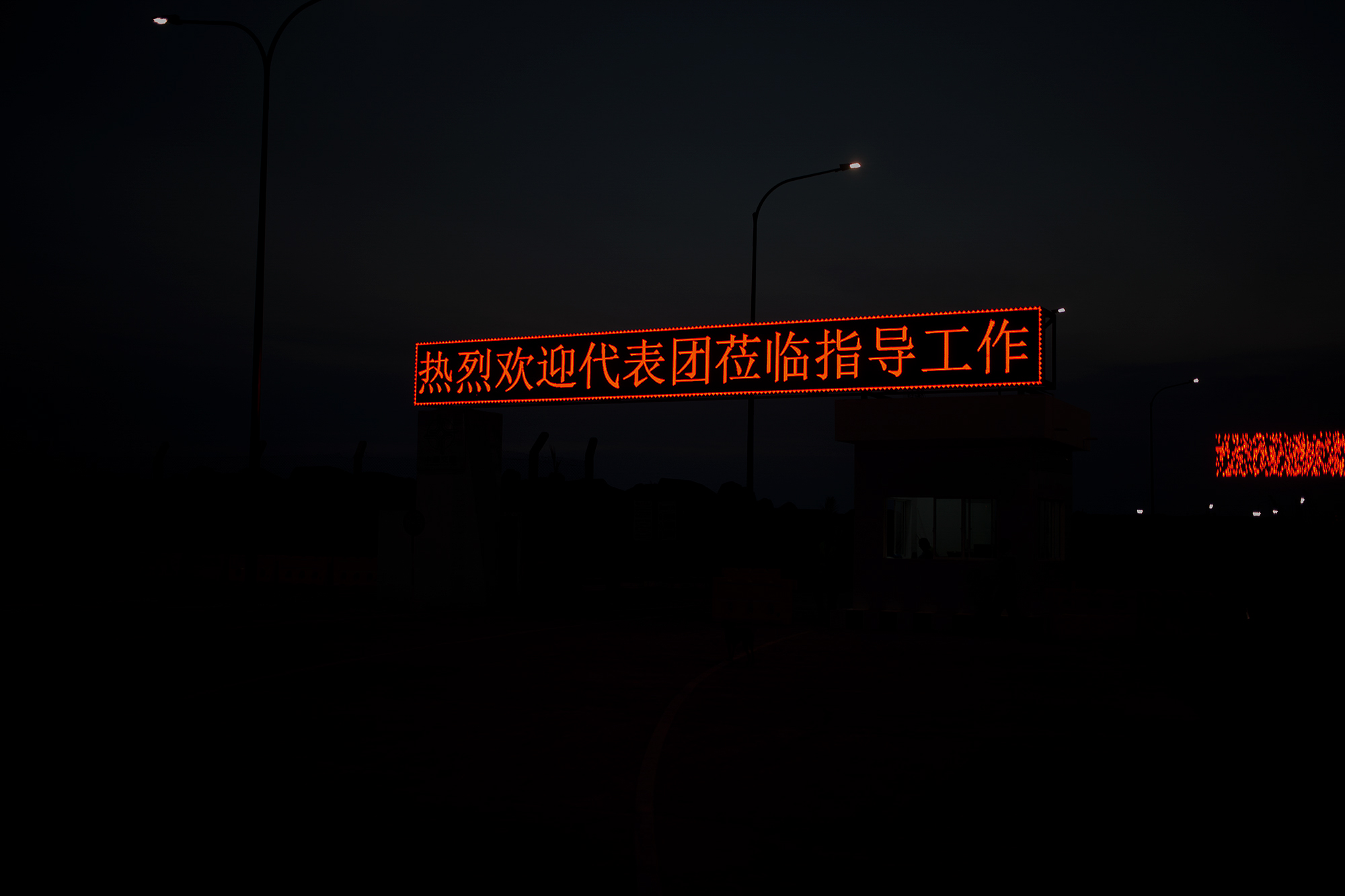 A welcome message in Chinese displays on the entry gate of a construction site run by China Harbour Engineering Company, in Colombo, Sri Lanka's largest port city, 2017.