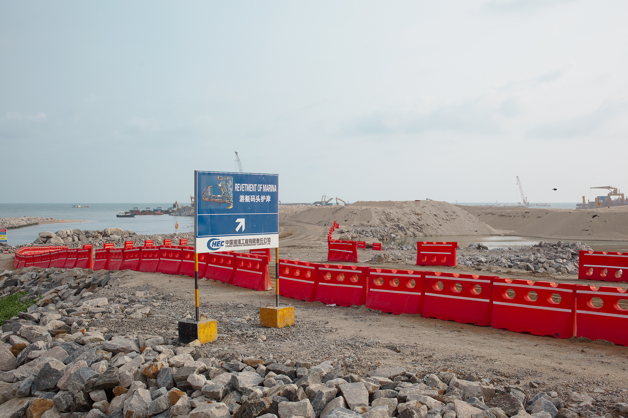 A China Harbour Engineering Company construction site, Colombo, Sri Lanka, 2017.