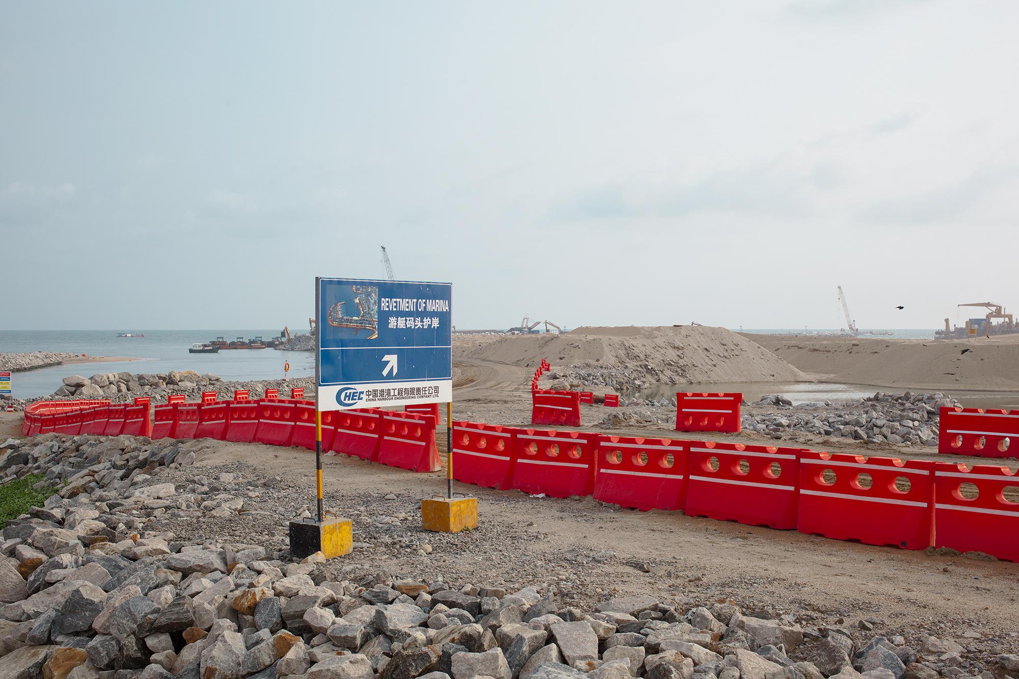 A China Harbour Engineering Company construction site, Colombo, Sri Lanka, 2017.