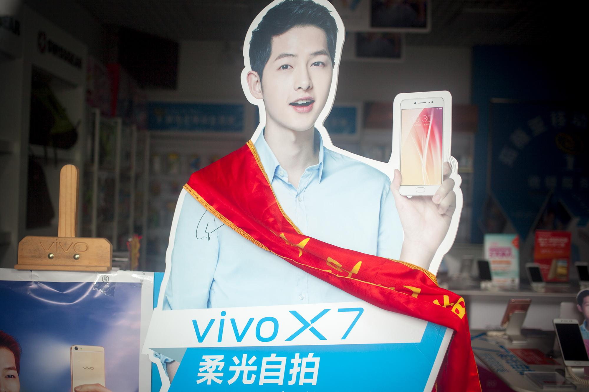 A cellphone advertisement at a shop inside a Foxconn complex, Shenzhen, China, 2016.