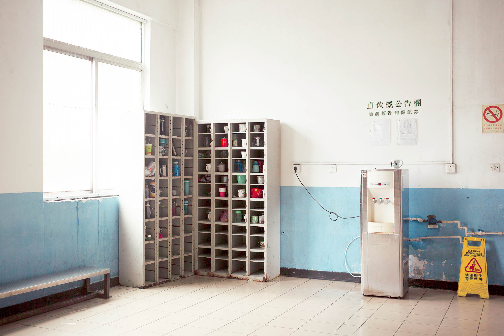 Cubbies for employees' personal items at Foxconn, Shenzhen, China, 2016.