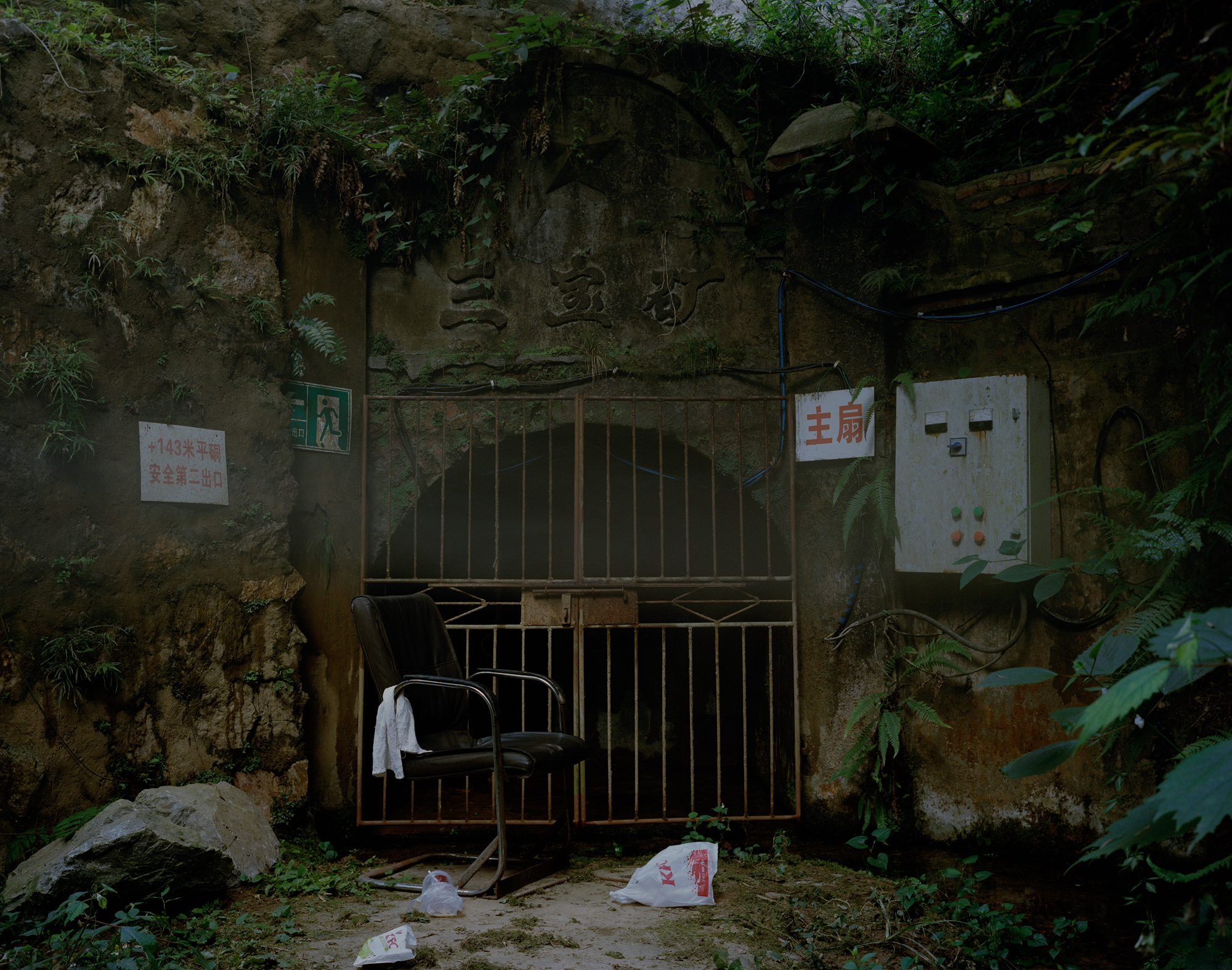 """An entrance to the Sanbao Kaolin Mine in Jingdezhen. After more than 1,700 years of exploitation, there are less than one million tons of kaolin reserves left, only enough for another 10 years of mining. In 2013, China's government designated Jingdezhen as """"declining."""""""
