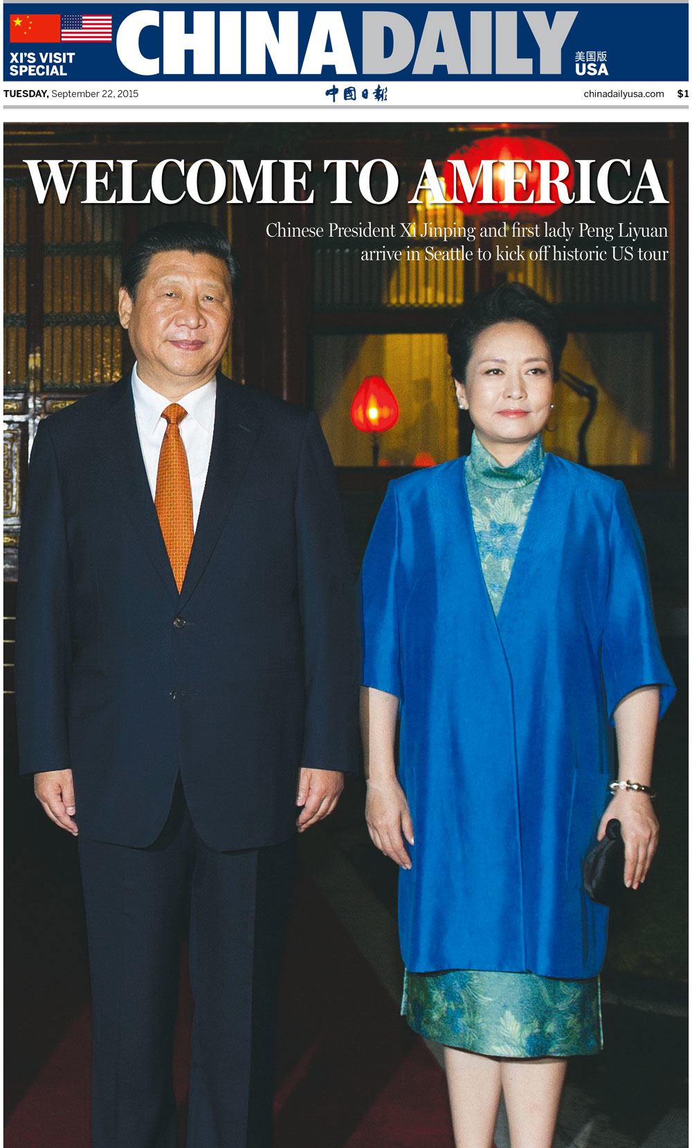 'China Daily,' U.S. edition, September 22, 2015.