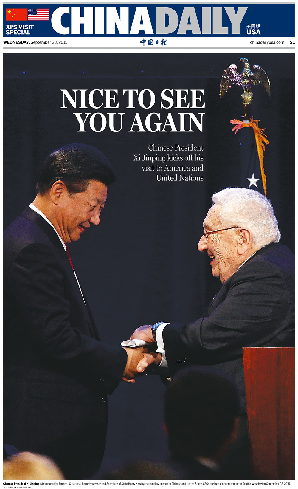'China Daily,' U.S. edition, September 23, 2015.
