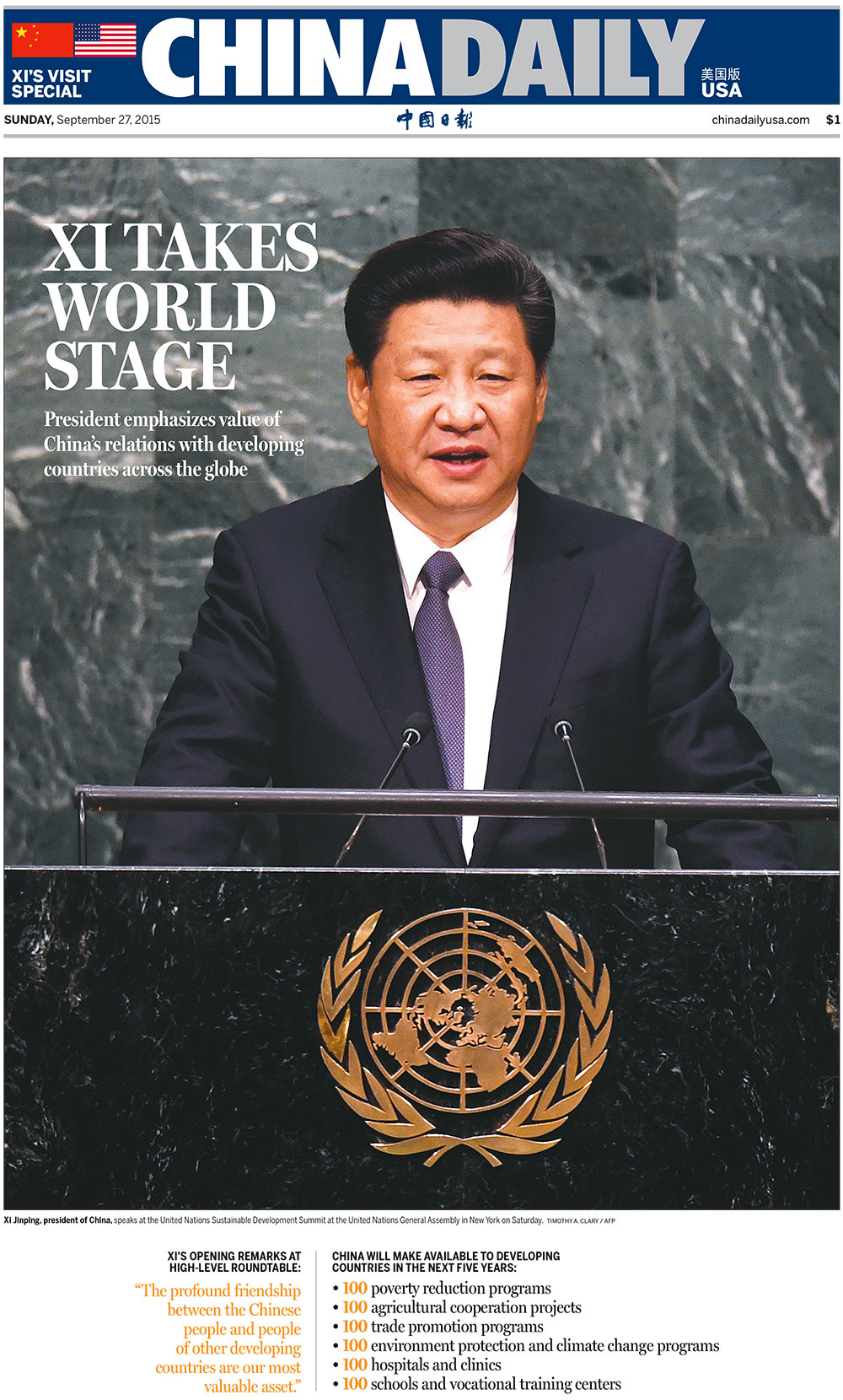 'China Daily,' U.S. edition, September 27, 2015.