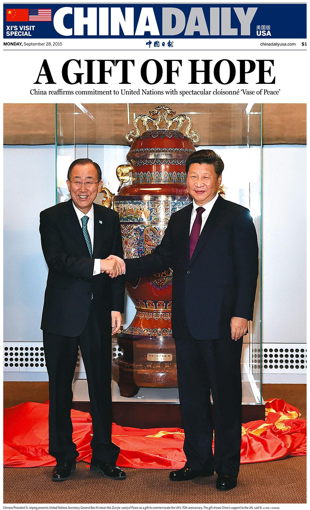 'China Daily,' U.S. Edition, September 28, 2015.