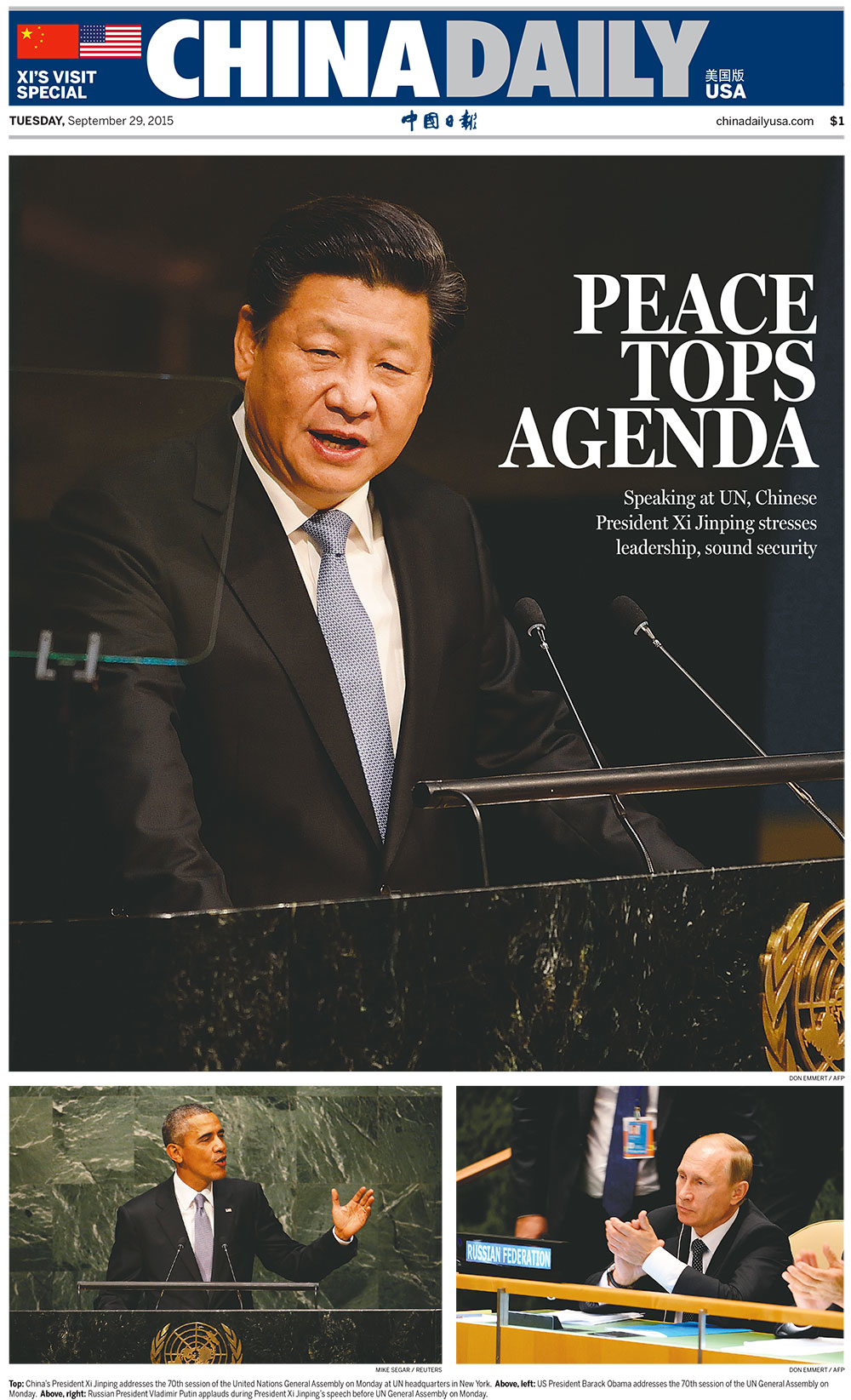 'China Daily,' U.S. edition, September 29, 2015.