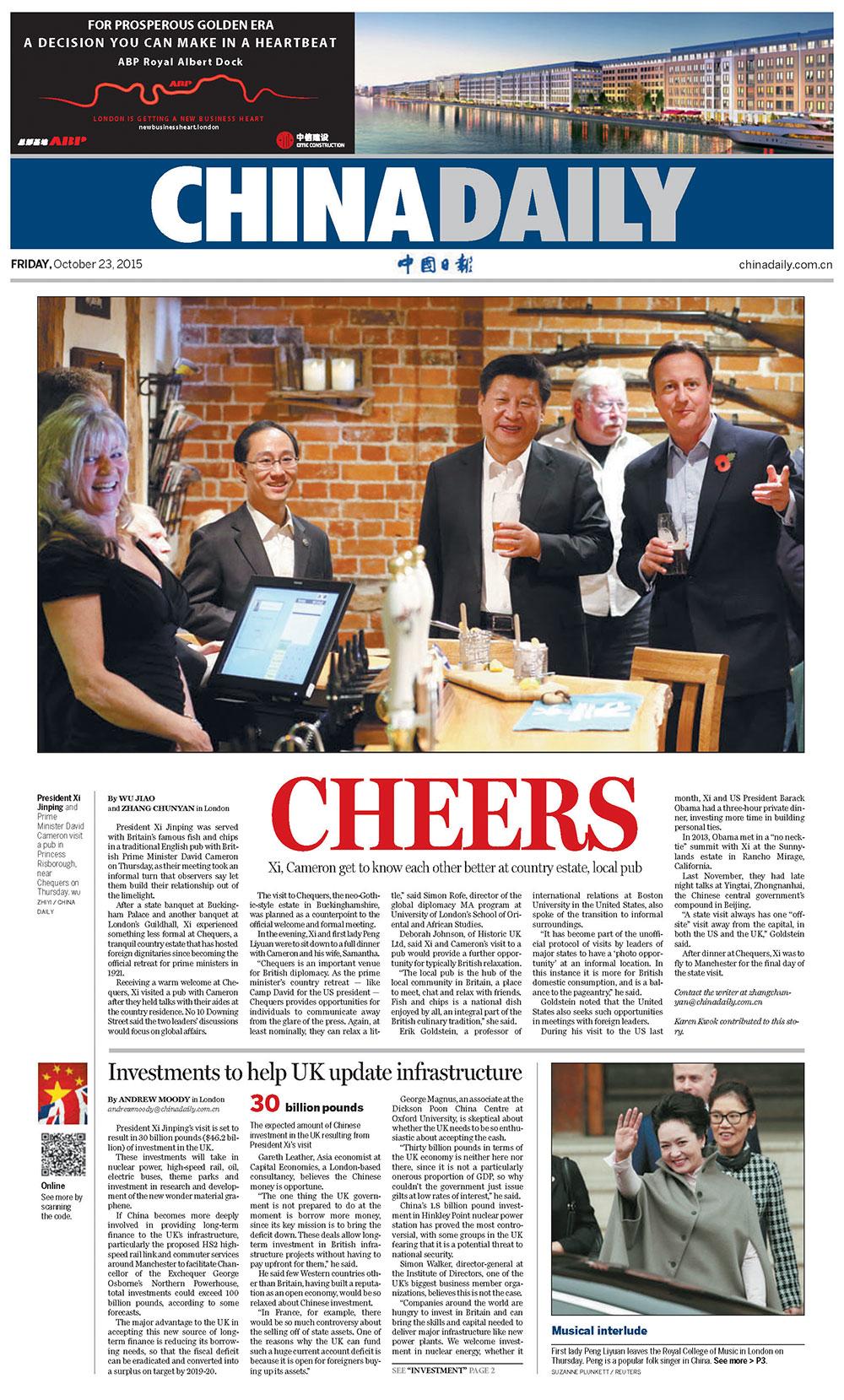'China Daily,' European edition, October 23, 2015.
