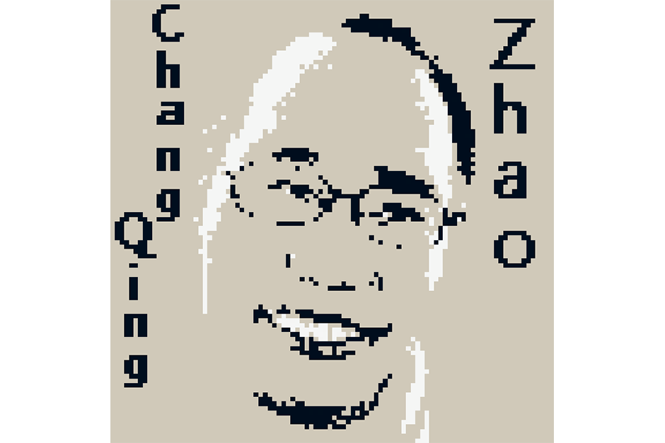 Zhao Changqing