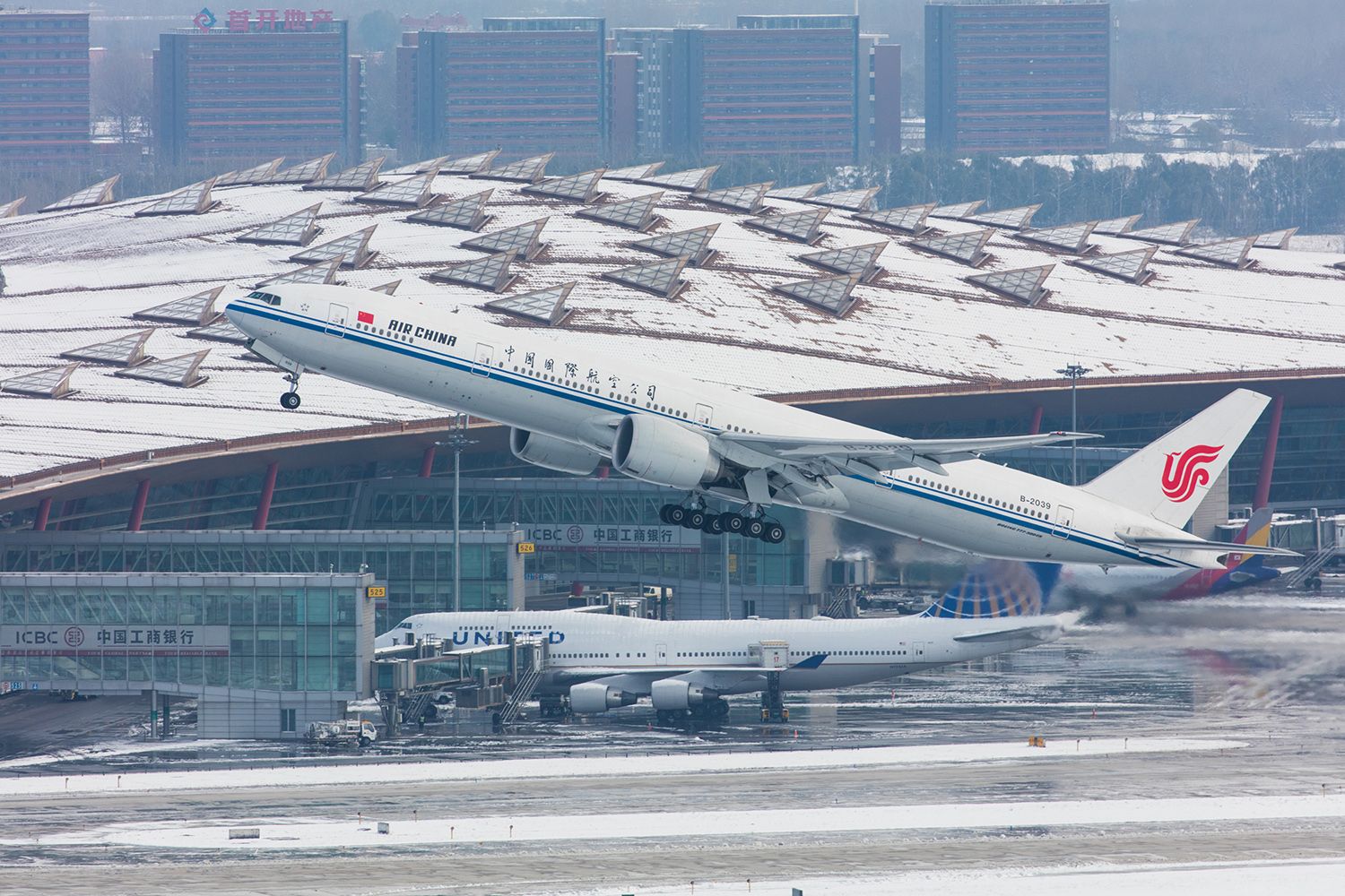 Is China Building Too Many Airports? | ChinaFile