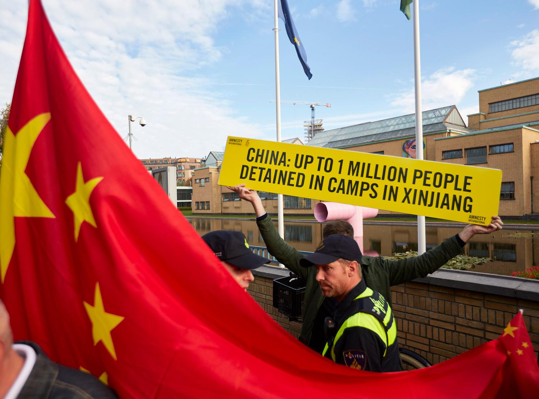 14++ China xinjiang flag terupdate