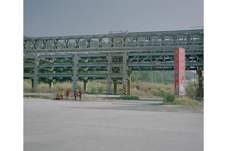 """Zhu Lanqing, """"Gu Lei Project"""""""