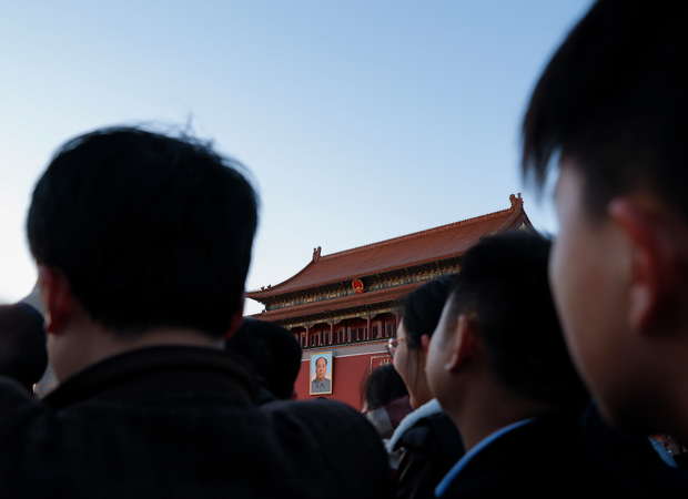 Deng Xiaoping | ChinaFile