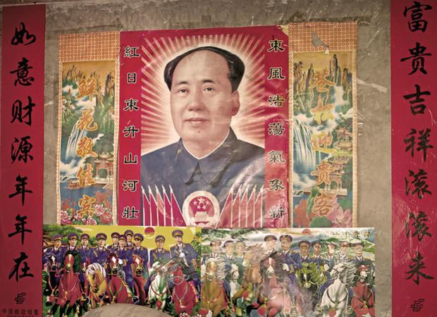 c030c5efcff22 Deng Xiaoping