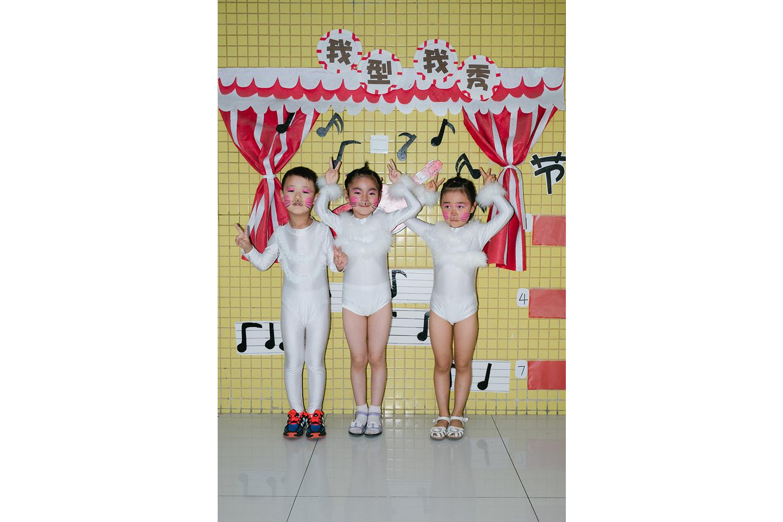 "Zhao Yulong, ""Children's Day"""